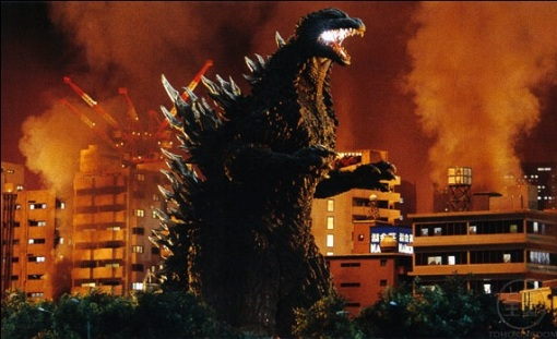Godzilla, Millenium 4th Generation, Toho Co., Ltd. (Toho Kingdom)