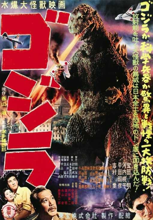Godzilla (Toho Co., Ltd. - 1954)