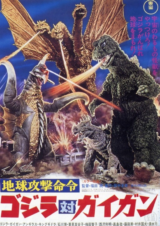 Godzilla vs Gigan (Toho Co., Ltd. - 1972)