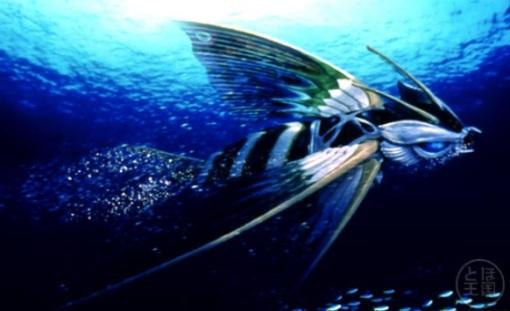 Aqua Mothra