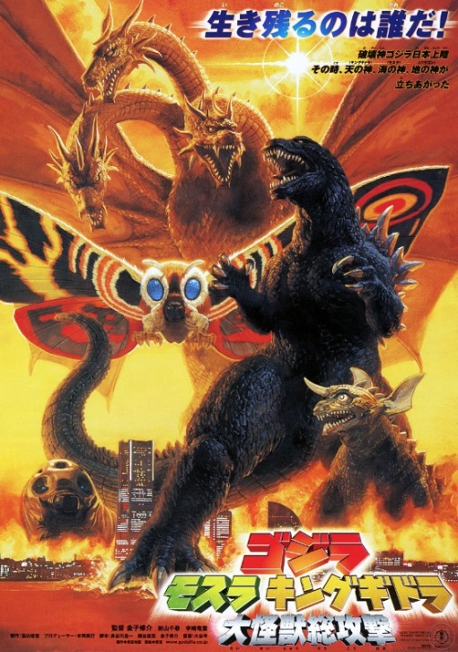 Godzilla, Mothra and King Ghidorah: Giant Monsters All-Out Attack (Toho Co. Ltd. - 2001)